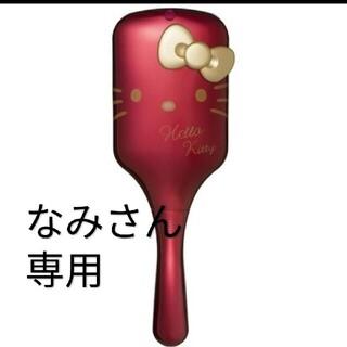 コイズミ(KOIZUMI)のコイズミ KOIZUMI  KBE2837R ヘアブラシ リセットブラシ(ヘアブラシ/クシ)