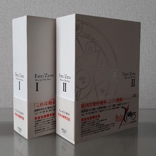 『Fate/Zero』 Blu-rayBOX【完全生産限定版】全2巻セット