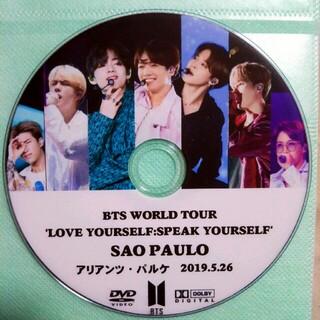 BTS LOVE YOURSELF サンパウロ DVD