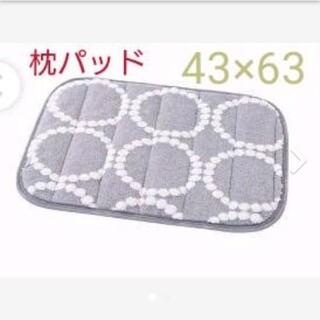 しまむら タンバリン 枕パッド 43×63cm 2点セット(シーツ/カバー)