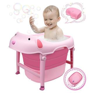 ベビーバス 赤ちゃんお風呂 折りたたみ(ピンク)