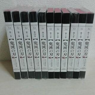 鬼滅の刃 Blu-ray〈完全生産限定版〉全11巻セット