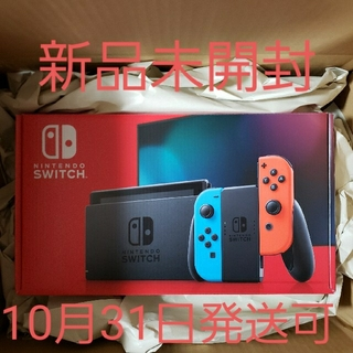 Nintendo Switch - スイッチ 任天堂 本体 ニンテンドー 新品 Nintendo Switch