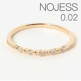agete - ■現行品■【NOJESS】K10クラウンダイヤモンドリング