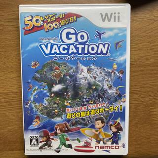 ゴーバケーション Wii