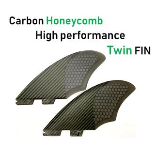 新品 高性能カーボンハニカムコア ツインキールフィン ドライブ FCSプラグ対応