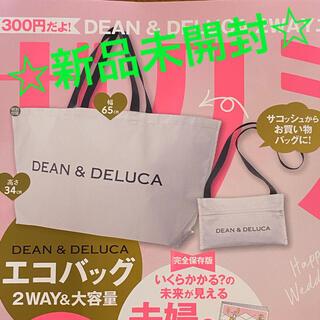 DEAN & DELUCA - 【新品未開封】DEAN&DELUCA ディーンアンドデルーカ エコバッグ 付録