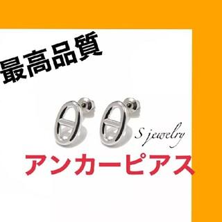 ダミアーニ(Damiani)の✨最高品質✨芸能人.有名モデル愛用✨シェーヌ✨アンカーピアス✨(ネックレス)