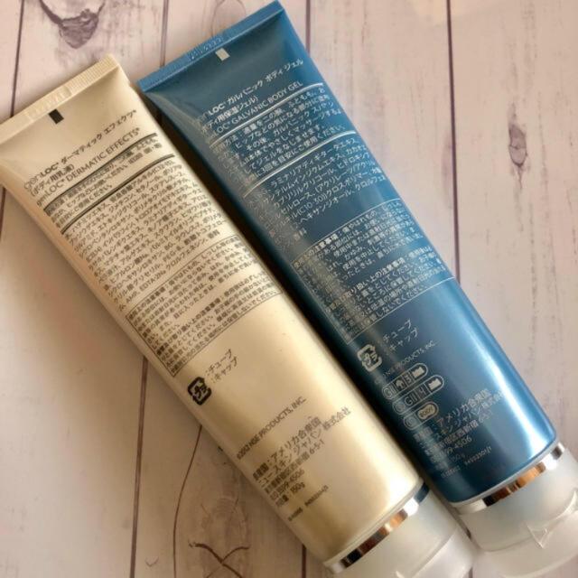 ボディ ガルバ ジェル & ダーマティックの2本セット コスメ/美容のボディケア(ボディクリーム)の商品写真