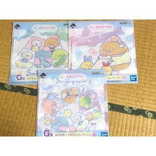 サンエックス(サンエックス)のすみっコぐらし 一番くじ G賞タオルコレクション(タオル/バス用品)