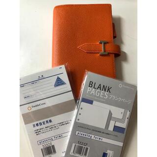 フランクリンプランナー(Franklin Planner)のおまけ付 フランクリンプランナー バインダー オレンジ ポケットサイズ(手帳)