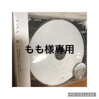 集英社 - 炎 LiSA CD ケースとCDのみ 劇場版「鬼滅の刃」無限列車編
