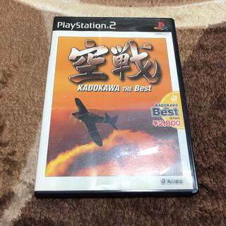 PlayStation2 - 空戦 プレイステーション2