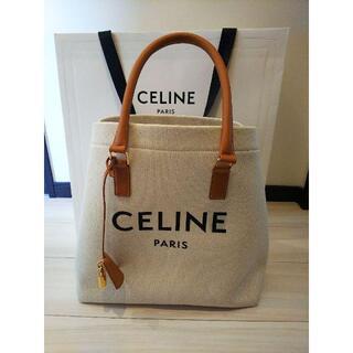 celine - セリーヌ ホリゾンタルカバ CELINEプリントキャンバス