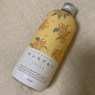 セイカツノキ(生活の木)の生活の木 金木犀 バスミルク(アロマグッズ)