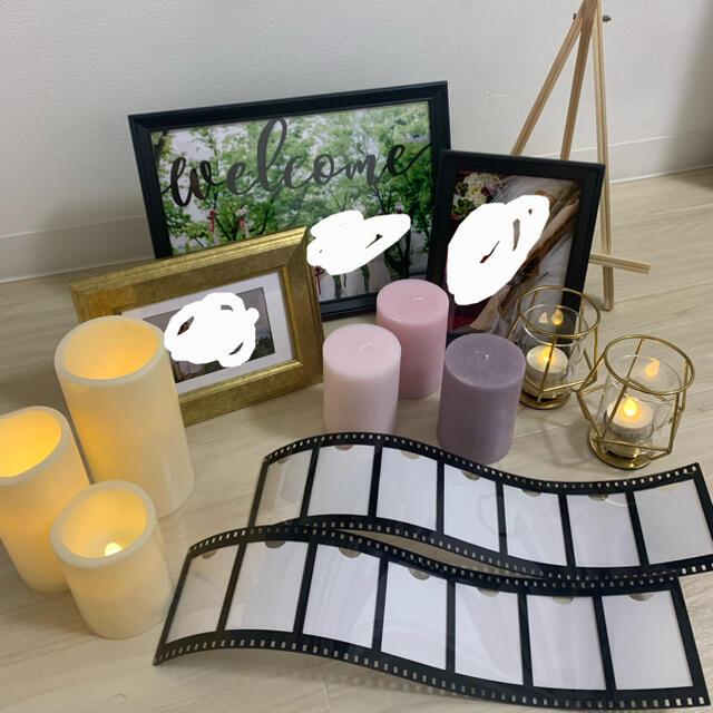 ※値下げしました※ ♡ウェルカムスペース装飾グッズセット♡ コスメ/美容のリラクゼーション(キャンドル)の商品写真