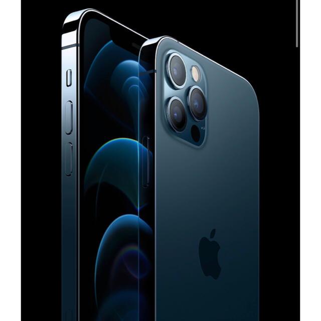 iPhone(アイフォーン)のiPhone 12 Pro 128GB SIMフリー 新品 スマホ/家電/カメラのスマートフォン/携帯電話(スマートフォン本体)の商品写真