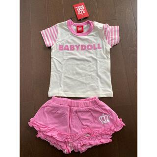 ベビードール(BABYDOLL)のBABYDOLL Tシャツ+ズボンセット(シャツ/カットソー)