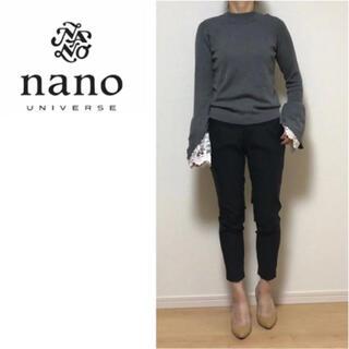 nano・universe - 美品☆ナノユニバース☆袖フリル レース ニット☆グレー