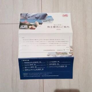 日本駐車場開発 株主優待 未使用 一冊 追跡あり(その他)