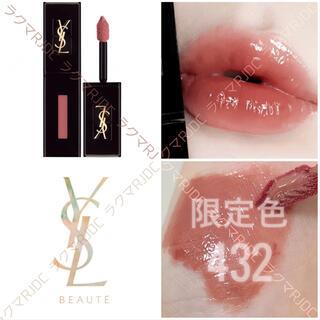 Yves Saint Laurent Beaute - 【新品箱有】2020限定色✦ 432 ピュールクチュールヴェルニヴィニルクリーム