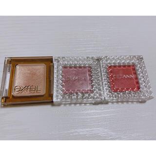 CEZANNE(セザンヌ化粧品) - シングルシャドウセット
