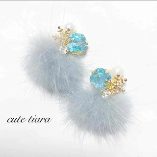 高品質⭐️高見え‼︎アナと雪の女王モチーフカラー×ミンクファーピアスイヤリング