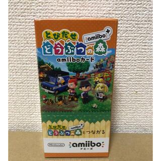 ニンテンドー3DS(ニンテンドー3DS)の【箱なし】とびだせ どうぶつの森amiibo+ 20パック(Box/デッキ/パック)