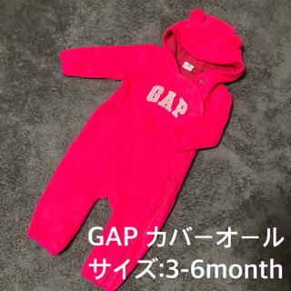 babyGAP - baby GAP ロゴ カバーオール
