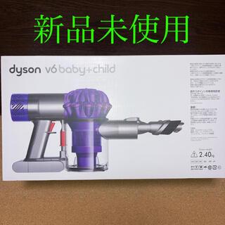 ダイソン(Dyson)のダイソン ハンディクリーナー v6 baby+child HH08DCBC(掃除機)