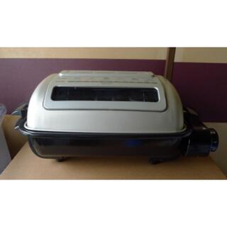 ヤマゼン(山善)の[山善] ワイドグリル フィッシュロースター 魚焼きグリル NFR-1100 G(調理機器)