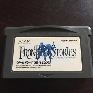 ゲームボーイアドバンス(ゲームボーイアドバンス)のGBA フロンティアストーリーズ(携帯用ゲームソフト)