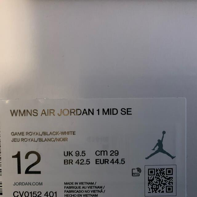 NIKE(ナイキ)の★送料込★新品未使用★WMNS AIR JORDAN 1 MID 29.0cm メンズの靴/シューズ(スニーカー)の商品写真