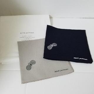 mina perhonen - ミナペルホネン🍂新品・未使用🎵chouchoハンカチ💓2枚set