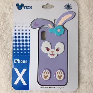 Disney - ステラルー◆新品 iPhoneX スマホケース