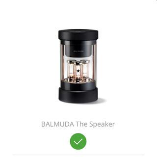 BALMUDA - BALMUDA The Speaker