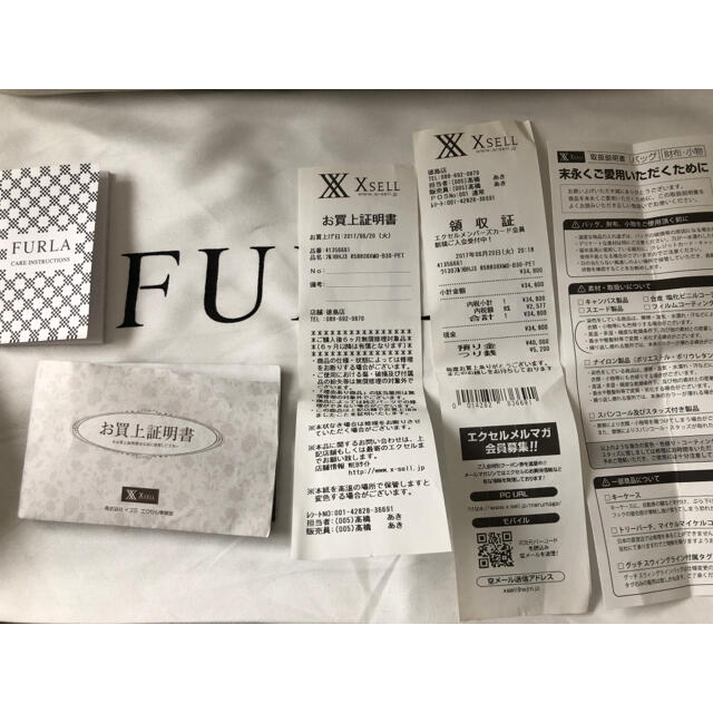 Furla(フルラ)のFURLA フルラ 白 ホワイト トート ショルダー ツーウェイ バッグ レディースのバッグ(ハンドバッグ)の商品写真