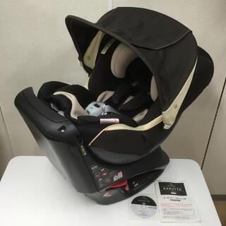 エールベベ 新生児対応チャイルドシート クルットNTスーパープレミアム