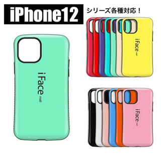 iPhone - iPhoneケース iFace アイフェイス