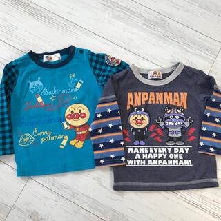 アンパンマン ロングTシャツ 90cm  2枚セット