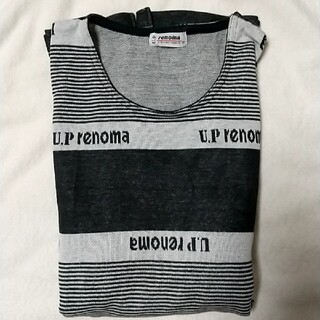 ユーピーレノマ(U.P renoma)のTシャツ 長袖 u.p.renoma 未使用(Tシャツ/カットソー(七分/長袖))