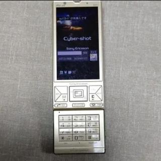 SONY - サイバーショットS001
