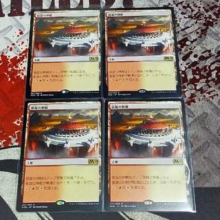 マジックザギャザリング(マジック:ザ・ギャザリング)の凱旋の神殿(4枚セット)(シングルカード)