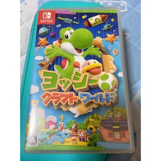 Nintendo Switch - ヨッシークラフトワールド