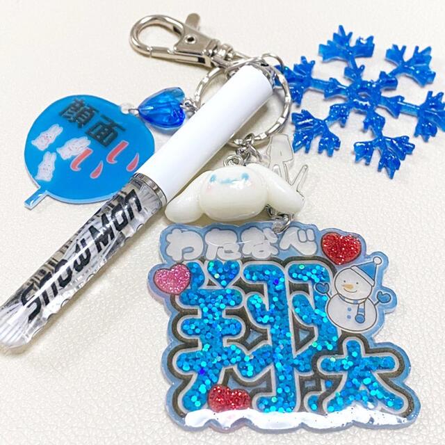 SnowMan 渡辺翔太 イメージ チャーム エンタメ/ホビーのタレントグッズ(アイドルグッズ)の商品写真