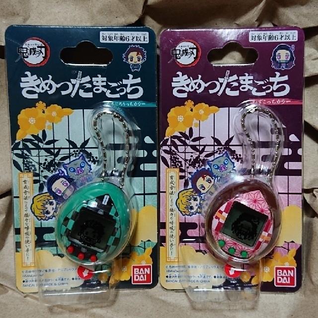 BANDAI(バンダイ)のきめつたまごっち たんじろうっち ねずっこっち 二個セット エンタメ/ホビーのおもちゃ/ぬいぐるみ(キャラクターグッズ)の商品写真