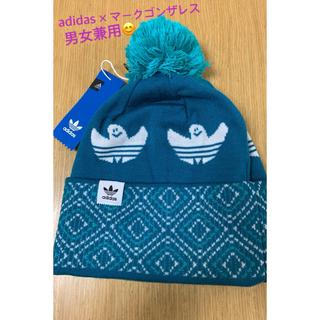 adidas - 【新品未使用品】adidas シュムーデザイン ニット帽