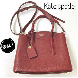 kate spade new york - 【美品】ケイトスペード ショルダーバッグ ハンドバッグ
