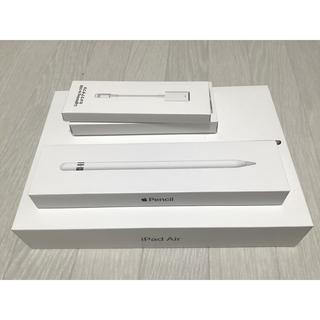 Apple - 【新古品】Apple iPad Air3 256GB(おまけ付き)