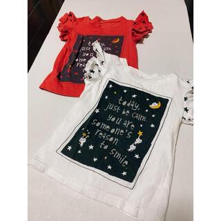 アクアブルー(Aqua blue)の猫ちゃんネコ好き娘に902枚セット Tシャツフリルが可愛いお袖(Tシャツ/カットソー)